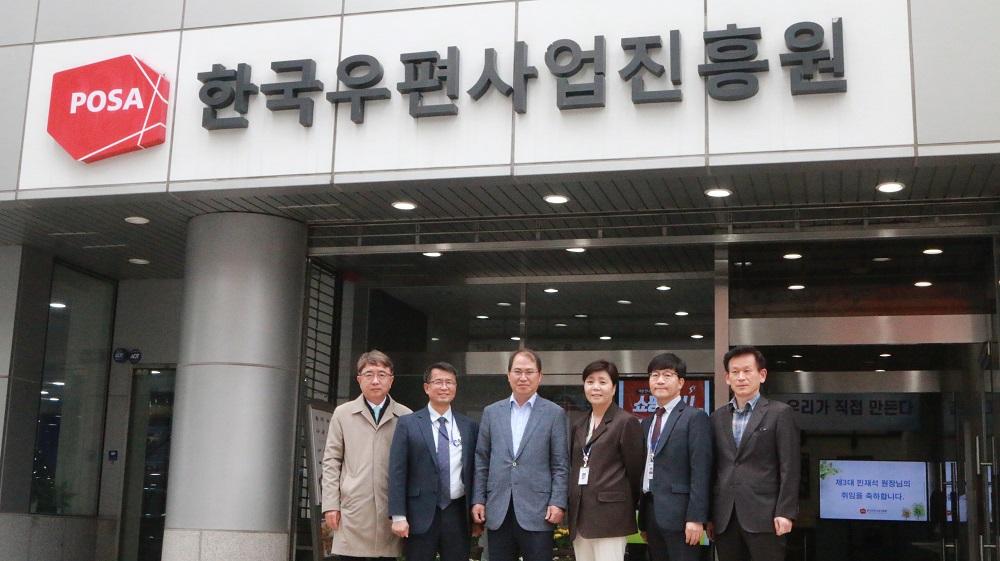 2020년 4월 20일, 한국우편사업진흥원 민재석 원장이 취임하였습니다. 취임한 민재석 원장(왼쪽에서 세번째)이 진흥원 각 사업실 실장들과 함께 기념촬영을 하는 모습